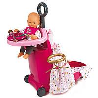 Игровой набор для ухода за куклой Раскладной чемодан Baby Nurse Smoby 220316 (ігровий набір Розкладна валіза)