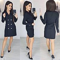 Классическое стильное платье - пиджак арт 421