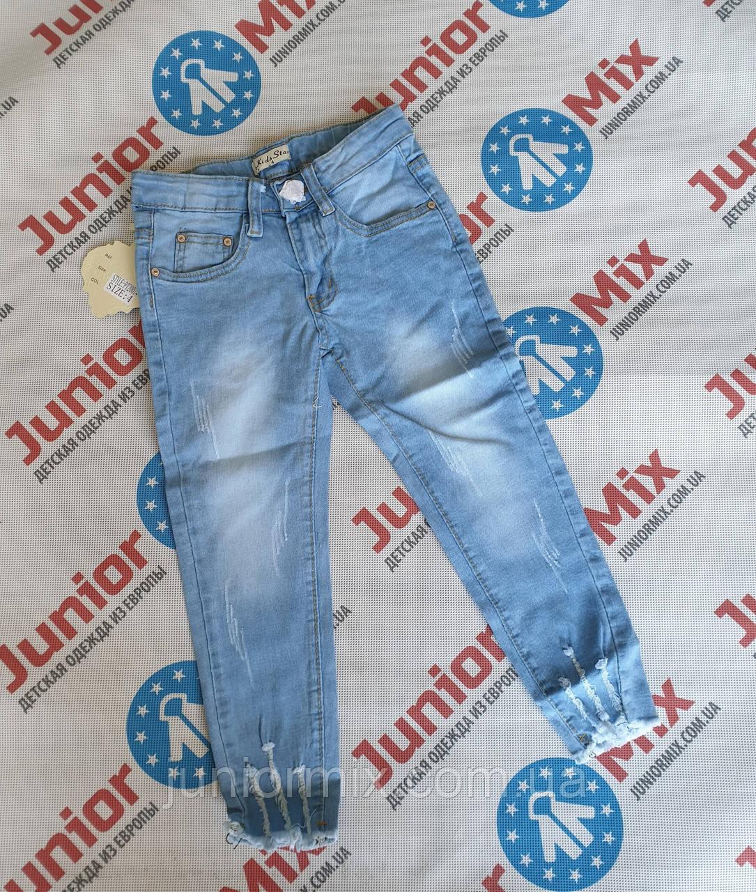 Модні джинси для дівчаток підлітків оптом Kids Star