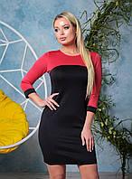 Стильное женское силуэтное платье футляр черное с коралловым размера 42 44 46 48 50 52