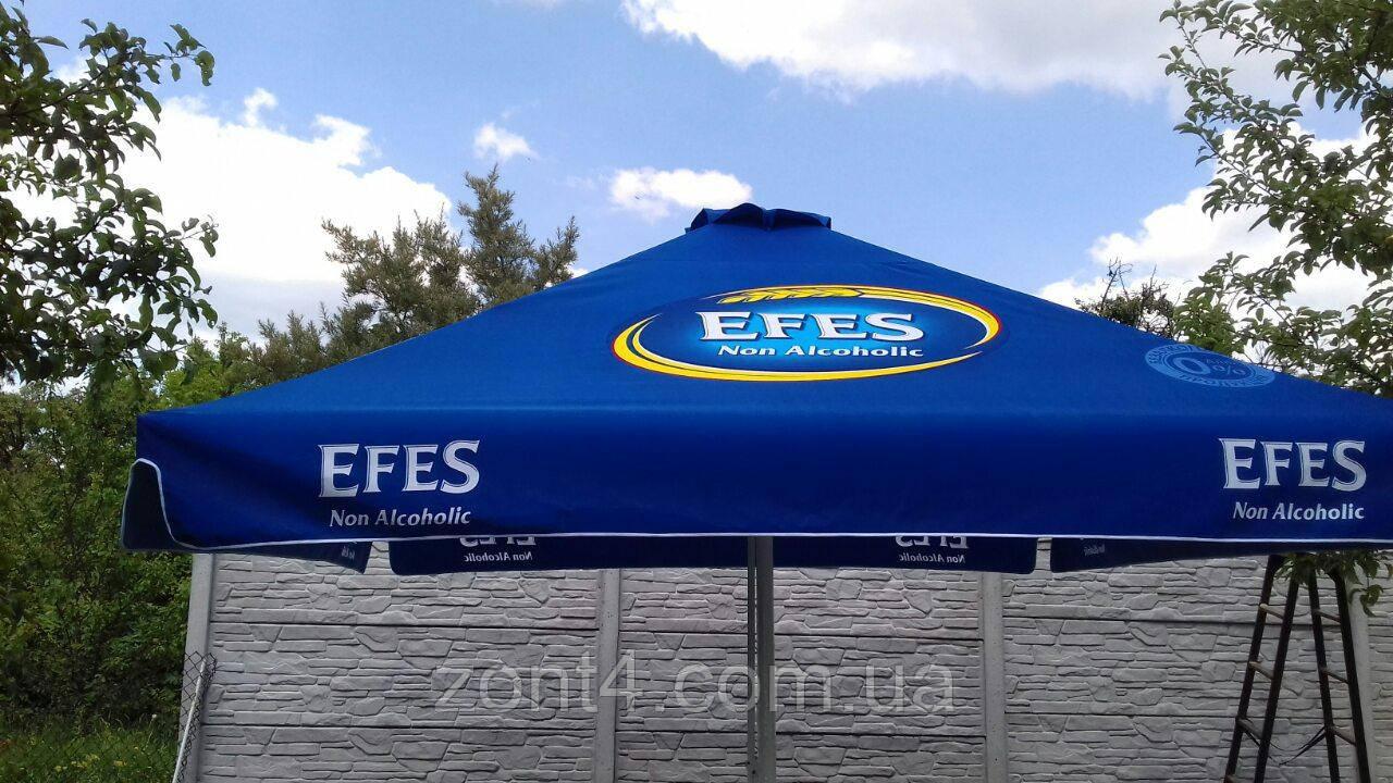 Тент на торговый зонт 4х4 метра замена тентов на садовых зонтах, барный для кафе