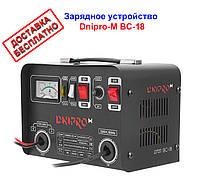 Зарядное устройство Dnipro-M BC-18, фото 1