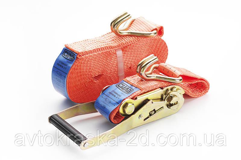 Ремень стяжной 3Т 10м х 50мм (пласт. ручка) СИЛА