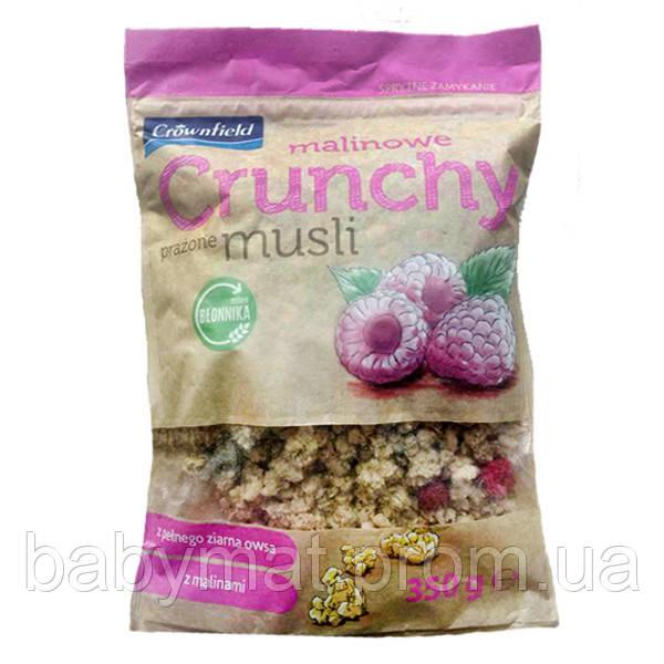 Crunchy Crownfield Кранчи Малина 350 гр