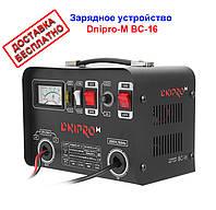Зарядное устройство Dnipro-M BC-16, фото 1