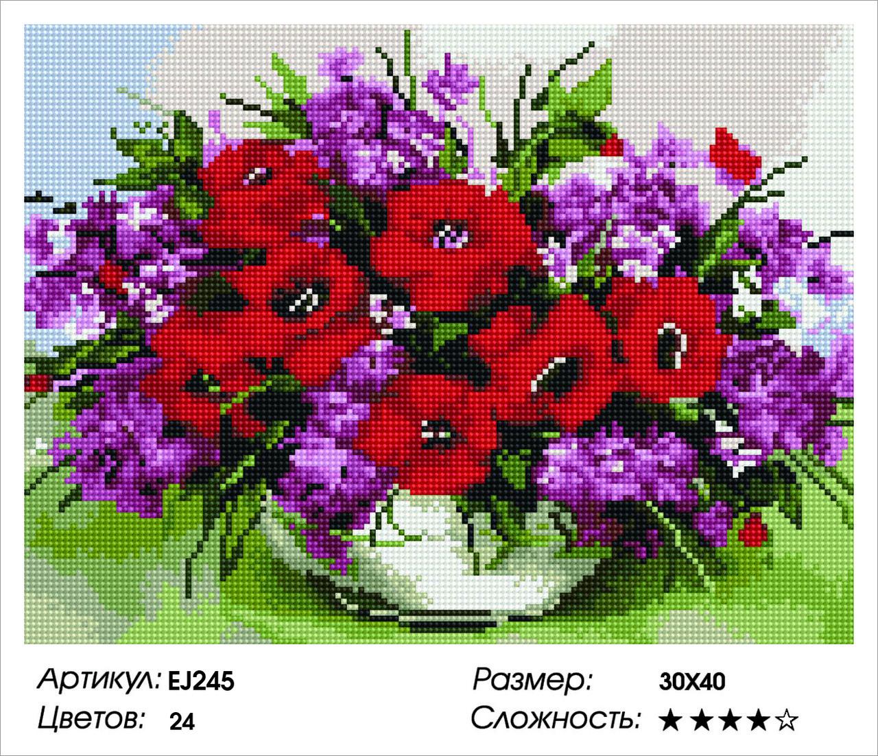 Алмазная живопись 30*40см. EJ245 Полевые цветы Rainbow Art , алмазная мозайка