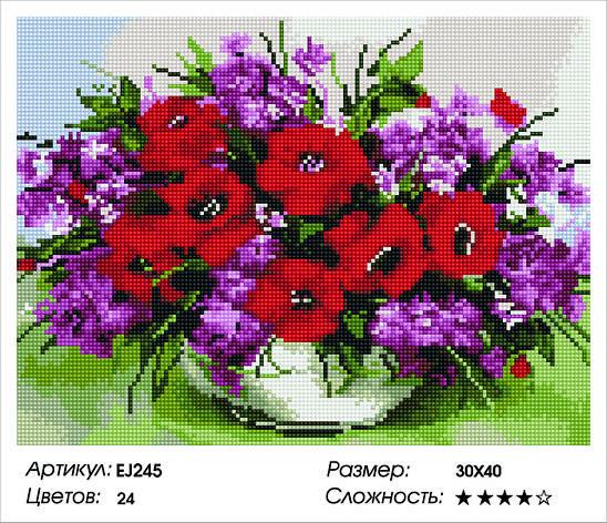 Алмазная живопись 30*40см. EJ245 Полевые цветы Rainbow Art , алмазная мозайка, фото 2