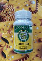 Ливгуд, Livgood Goodearth № 60 - гепатопротектор, фото 1
