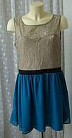 Платье женское легкое летнее нарядное гипюр мини бренд Rage р.50