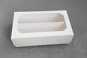 Картонные коробки под макаруны, 200х120х60 мм
