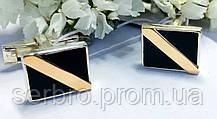 Серебряные запонки с камнем оникс и золотом Джим