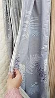 Покрывало Шиншила плюш серый + сатин с листьями