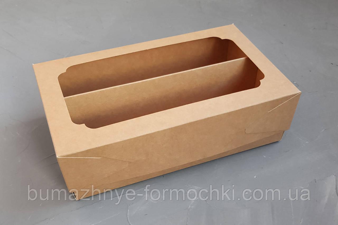 Крафт коробка с окошком для макарун, 200х120х60 мм