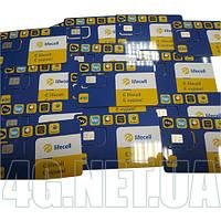 Стартовые пакеты Lifecell Home