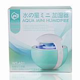 Увлажнитель воздуха WK Aqua Mini Humidifier WT-A01 Green, фото 8