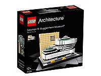 3d конструктор LEGO Architecture Музей Соломона Гуггенхейма (21035)