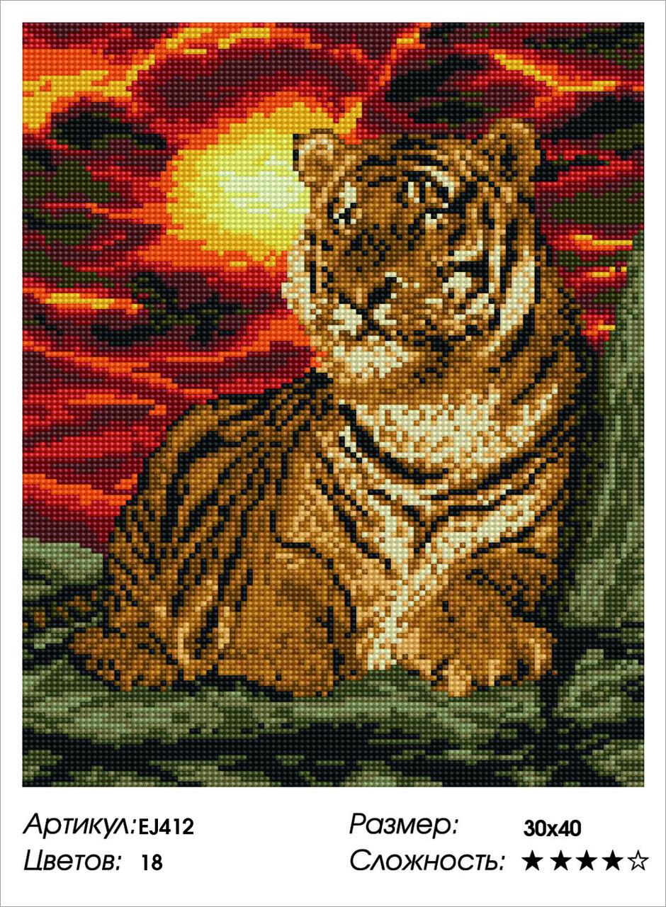 Алмазная живопись 30*40см. EJ412 Тигр на закате Rainbow Art , алмазная мозайка