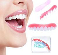 Съемные виниры Perfect Smile, виниры для зубов, накладные зубы, накладки для зубов.