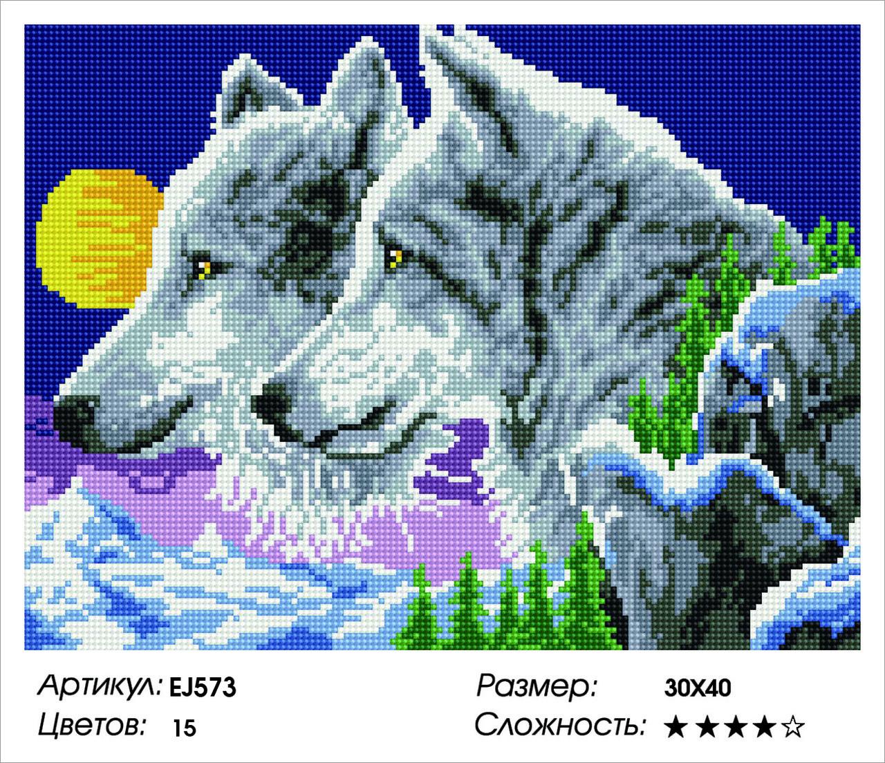 Алмазная живопись 30*40см. EJ573 Семья волков Rainbow Art , алмазная мозайка