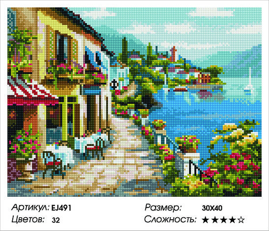 Алмазная живопись 30*40см. EJ491 Кафе на набережной Rainbow Art , алмазная мозайка, фото 2