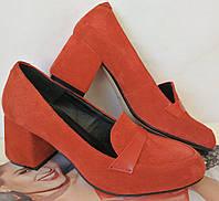 Ferre! Стильные женские кожаные туфли на удобном каблуке 6 см, фото 1