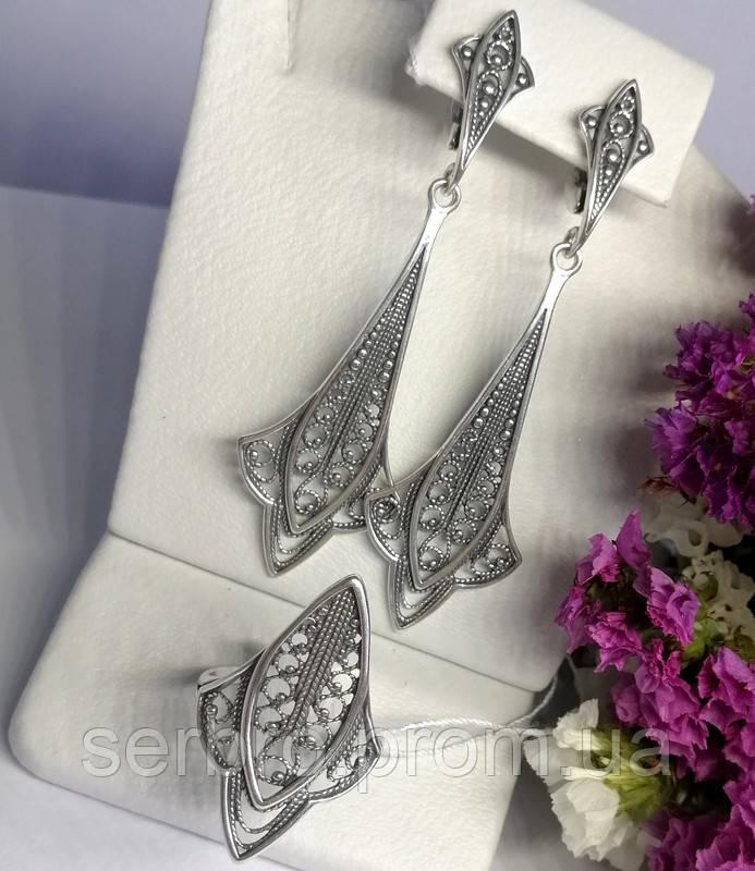 Срібний набір у формі ажурною краплі Людовик