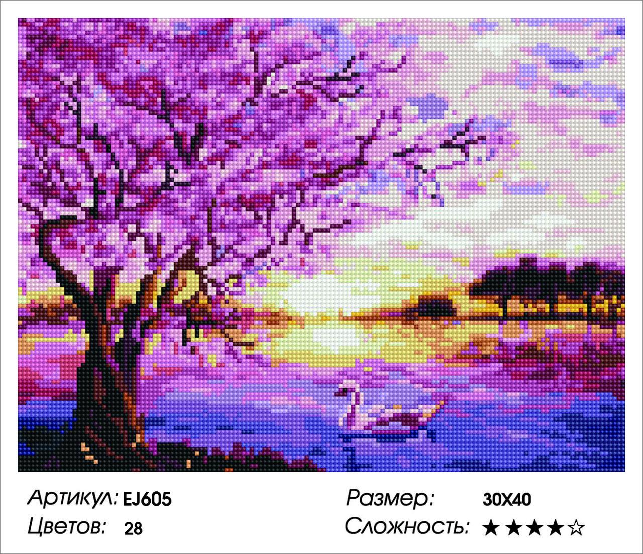 Алмазная живопись 30*40см. EJ605 Сакура над рекой Rainbow Art , алмазная мозайка