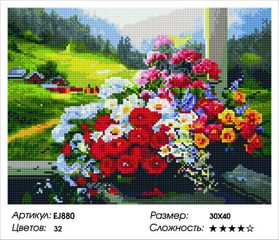 Алмазная живопись 30*40см. EJ880 Горный букет Rainbow Art , алмазная мозайка, фото 2