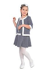 Детский костюм жакет с платьем без рукавов