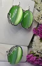 Срібний набір з яскраво зеленим каменем улексит Монсерат