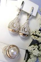 Шикарный серебряный гарнитур с белым жемчугом Абелия