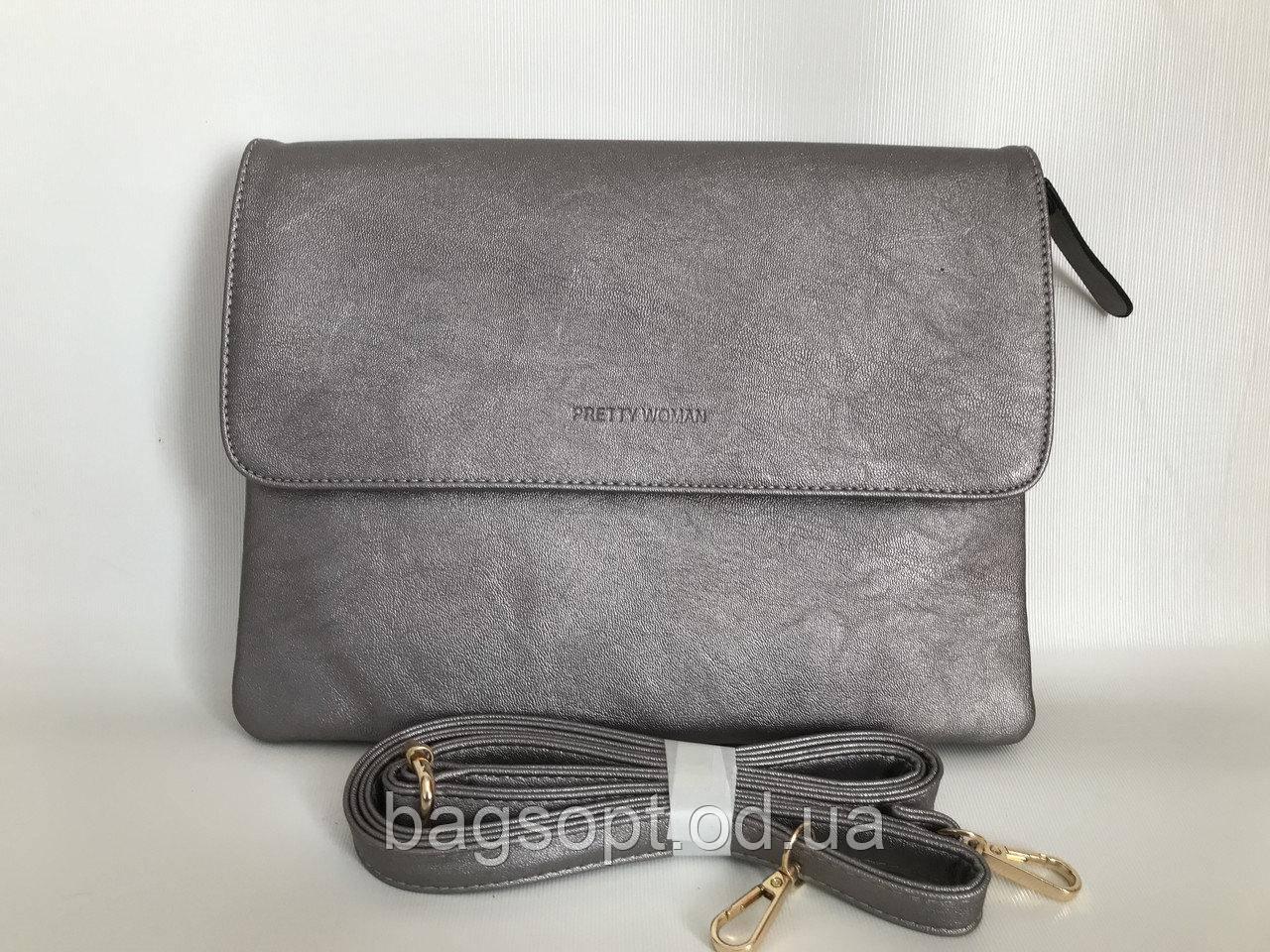 Женская сумка клатч Pretty Woman серебристого цвета на каждый день через плечо Одесса 7 км