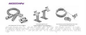 Комплект крепления для светильника Ledlife Deco/Ellipse