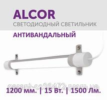 LED светильник ЖКХ 1200мм 15Вт IP54 Ledlife ALCOR