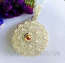 Кружевной круглый подвес в серебре Гламур