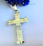 Масивний хрест з чорною емаллю Розп'яття, фото 2
