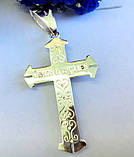 Масивний хрест з чорною емаллю Розп'яття, фото 3