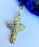 Серебряный крест с  черной эмалью Спаси и Сохрани, фото 3