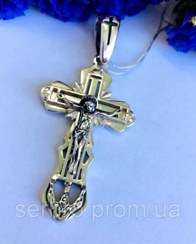 Крест нательный в серебре Спаси и Сохрани