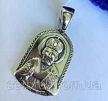 Серебряная ладанка-иконка с молитвой  Николай Чудотворец