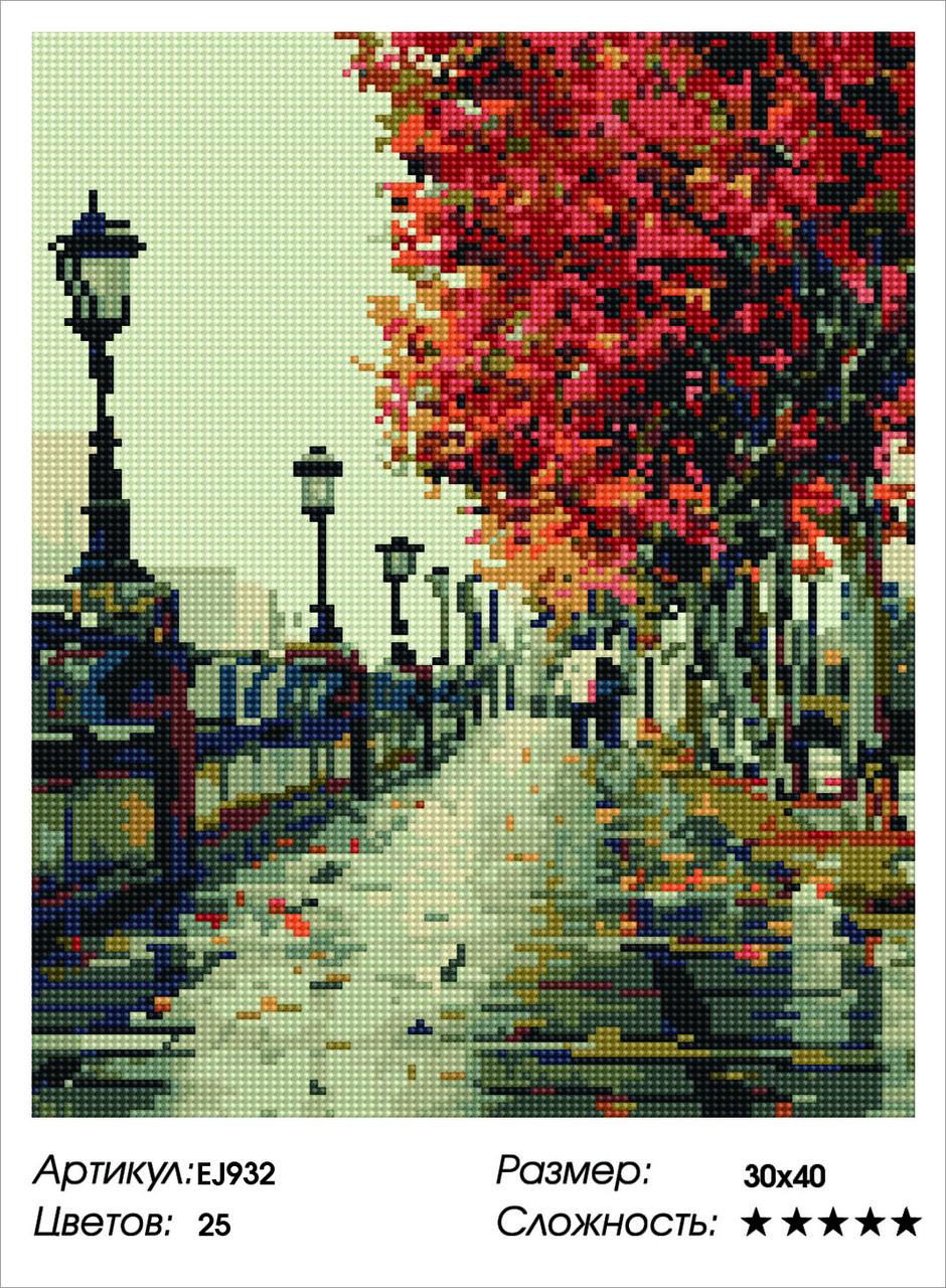 Алмазная живопись 30*40см. EJ932 Осень в парке Rainbow Art , алмазная мозайка