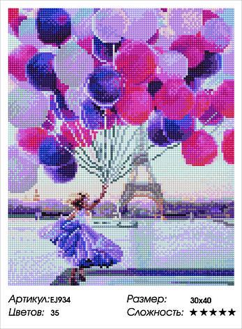 Алмазная живопись 30*40см. EJ934 Вёсёлое настроение Rainbow Art , алмазная мозайка, фото 2