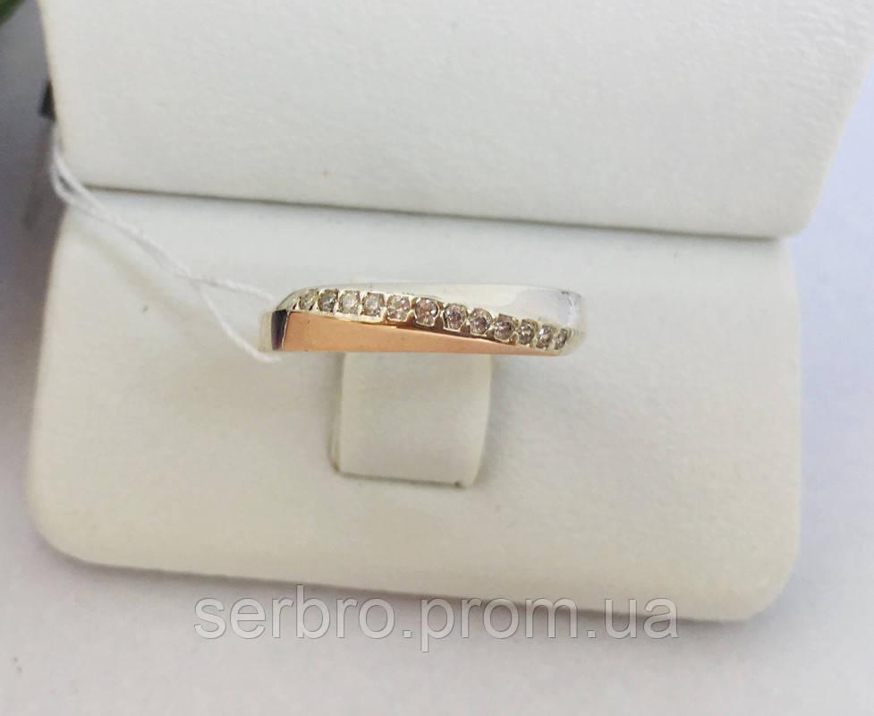 Серебряное кольцо дорожка с золотом Адель