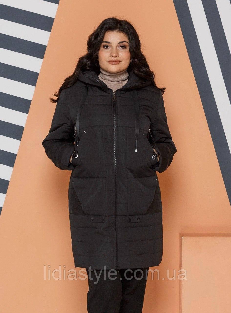 Женская демисезонная куртка Lidiastyle