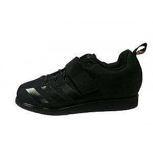 Взуття для важкої атлетики Powerlift 4 | FV6599