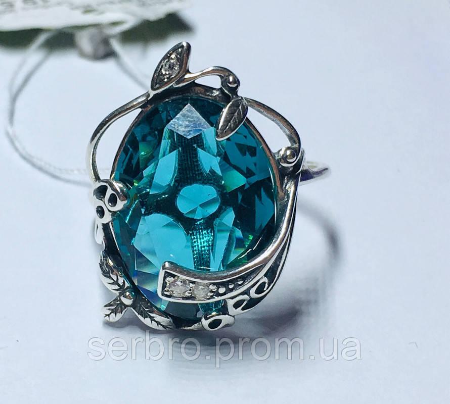 Кільце в сріблі з великим блакитним фианитом Ностальгія