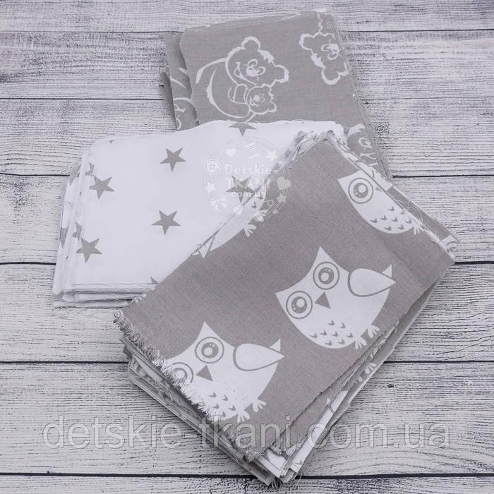 """Набор для пэчворка из лоскутов тканей """"Совы, мишки, звёзды"""" №148"""