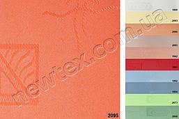 Ролеты тканевые закрытого типа Икеа (11 цветов)