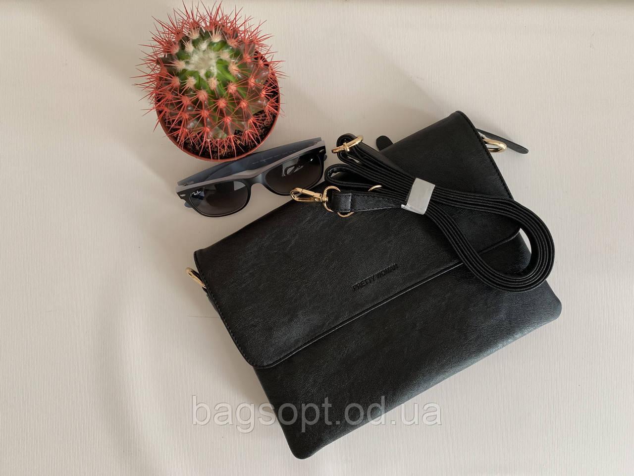 Женский клатч черный сумка женская городская на длинном плечевом ремешке Pretty Woman Одесса