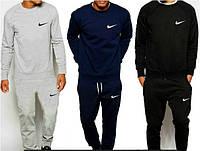 "Спортивный костюм мужской черный/серый/темно-синий ""Nike"" Найк"